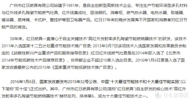 红日官网截图