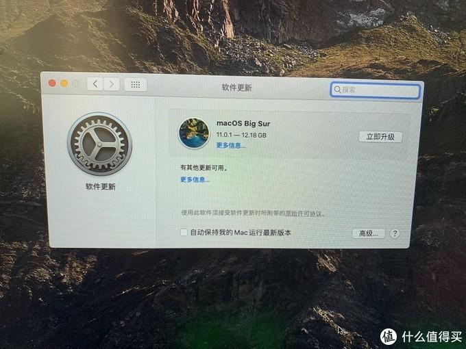 联想M73成功升级macOS Big Sur