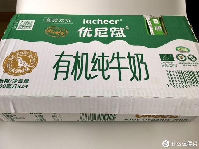 双十一抢购的高性价比进口纯牛奶开箱测评