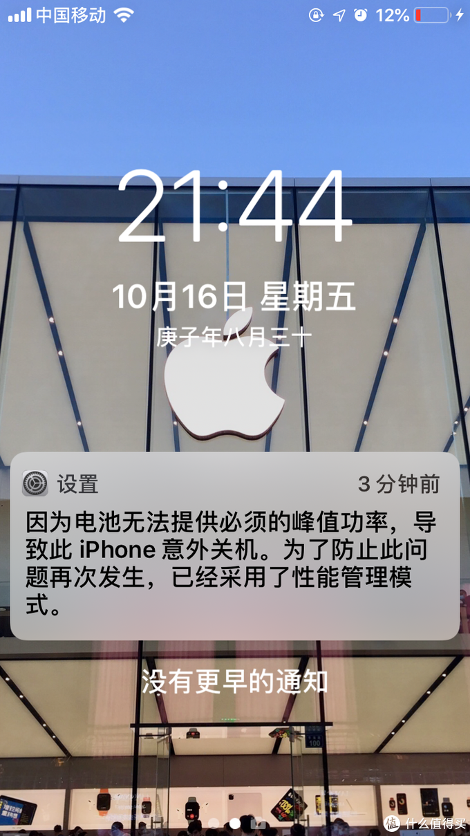 钉子户 iPhone 6 更换电池、重度使用一年后的现状及换机的一些个人看法