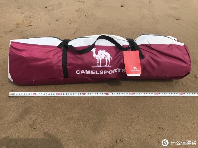 骆驼帐篷长约:73cm