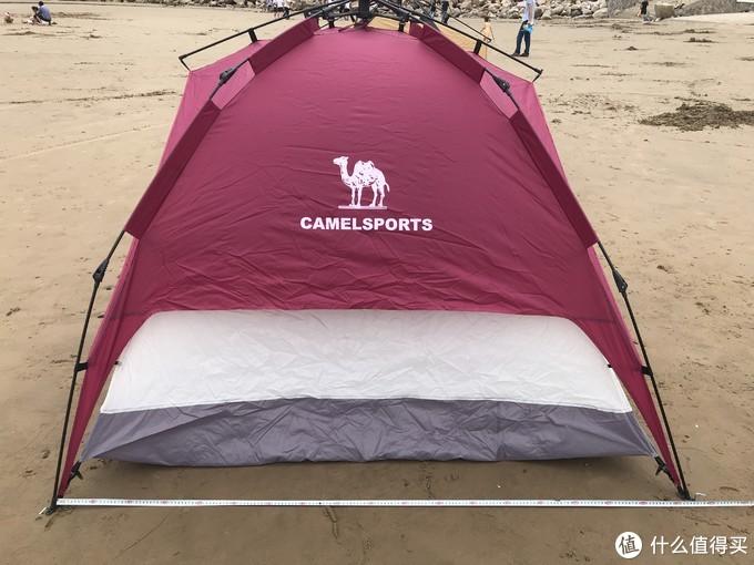 骆驼帐篷,外帐宽约1.8米