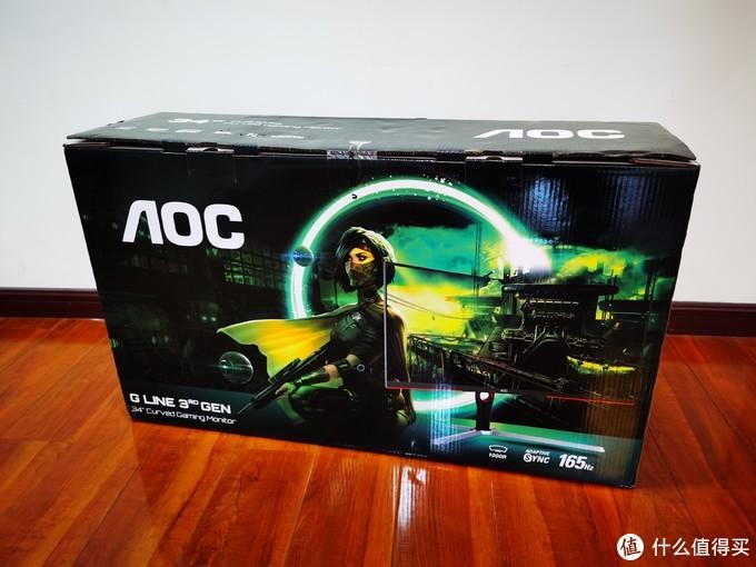 AOCCU34G3S 1000R曲率显示器开箱