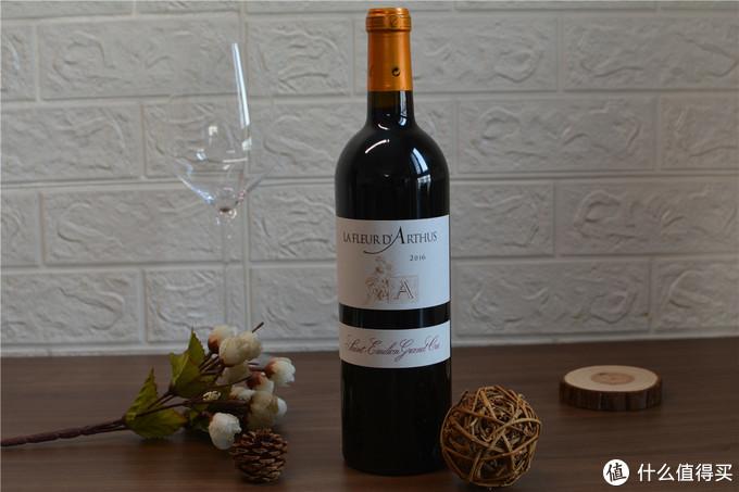 花对的钱,喝对的酒,特级圣埃美隆爱图斯花堡干红,品高分之作!