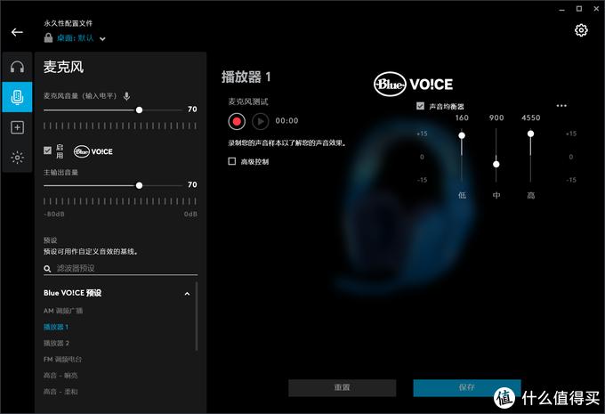绚丽配色,环绕声效,罗技G733无线RGB游戏耳机上手体验