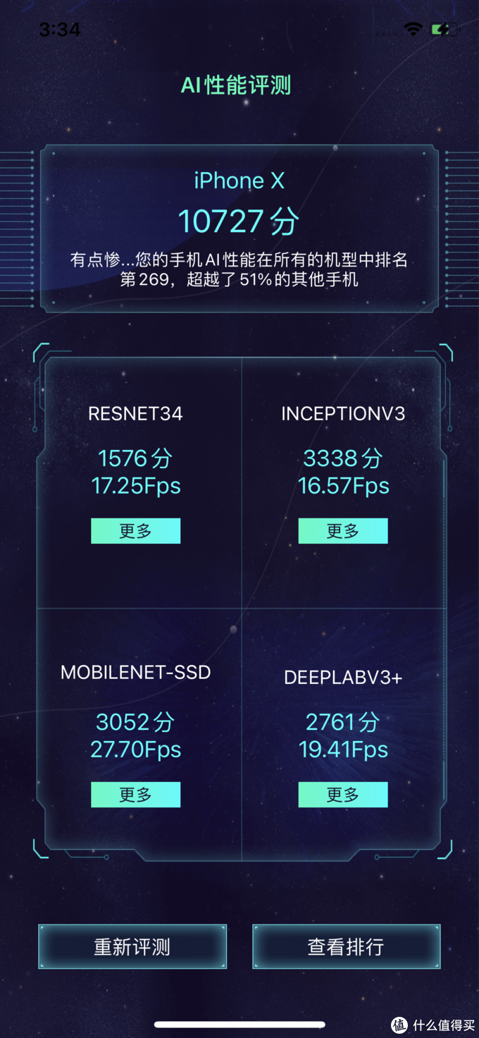 备用机iPhone X一步到位升级到iOS 14.2,看看性能有没有明显提升?