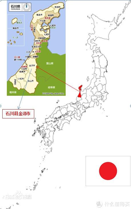 石川县金沢市