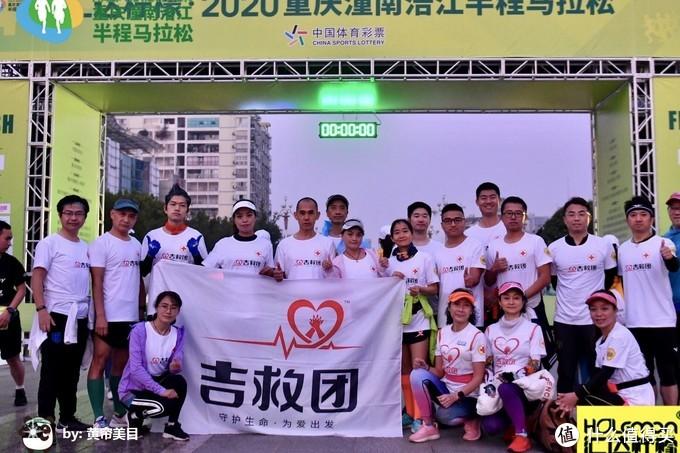 重庆潼南半马 | 我是跑者,也是急救志愿者!