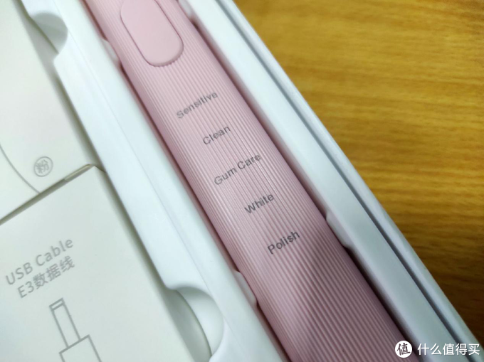 学生党选择哪款电动牙刷好?BYCOO E3高性价比声波电动牙刷使用体验