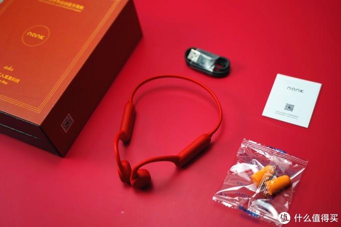 黑科技爆棚,南卡Runner Pro骨传导运动耳机新佩戴体验