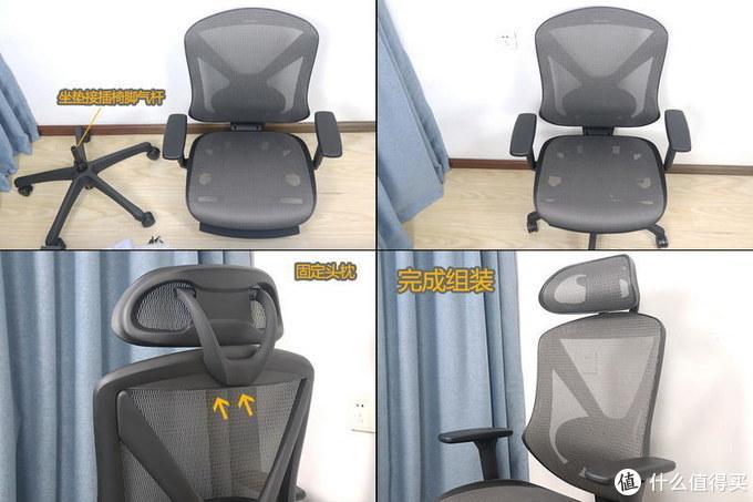 永艺UETOTO美式可躺人体工学椅体验:四级气杆+专利线控防爆底座+六处调节