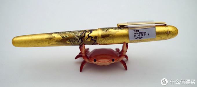 满城尽带黄金甲——白金3776金沢箔升龙钢笔分享