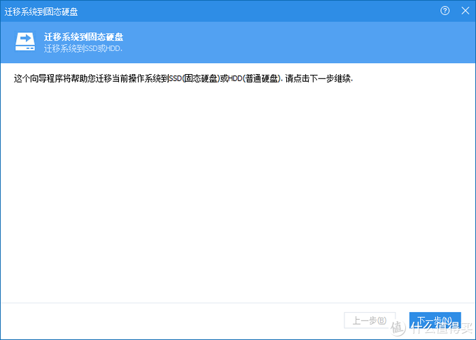 乘风破浪的国货之光:光威·弈Pro SSD上手体验