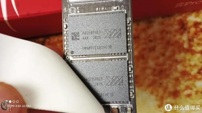 幻尘的折腾之旅 篇十:中国首款高端纯国产NVMe SSD体验,性能充满惊喜,就是价格不太友好
