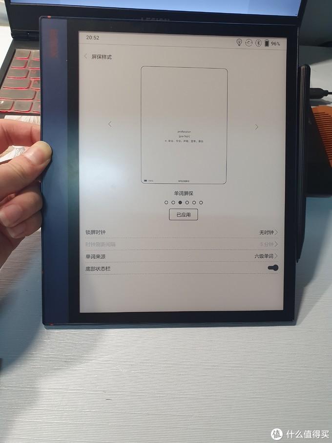 文石Note Air由外到内详细测评~颜值实力双兼备(这是一篇长篇大论,慎入)