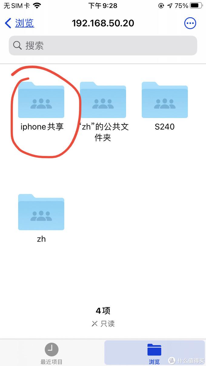 黑苹果没有免驱wifi如何与iphone传文件