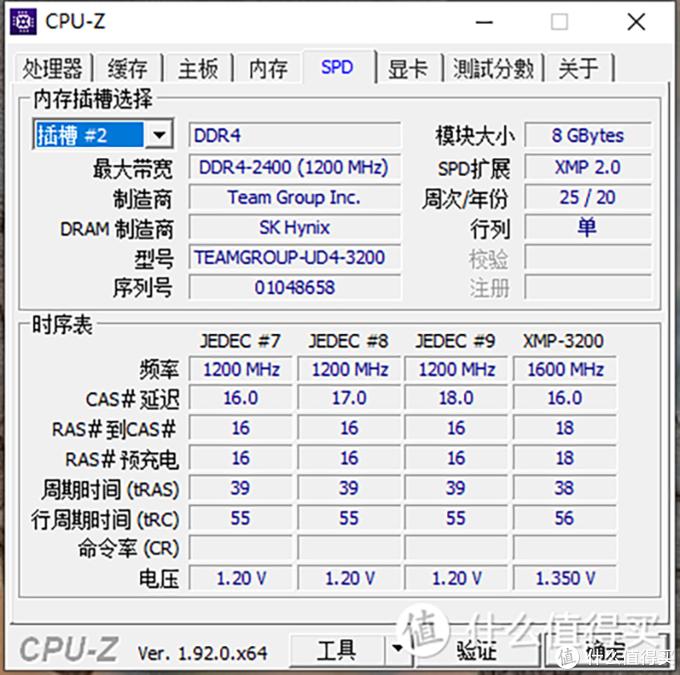 UD4和RGB的参数是一样的