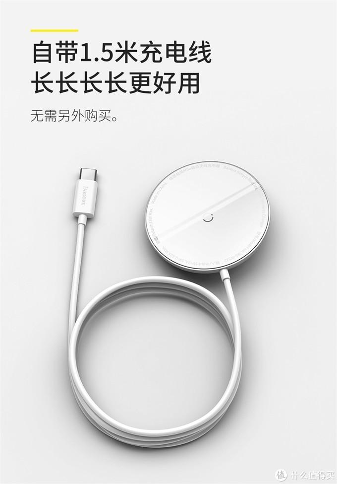"""倍思极简Mini磁吸无线充电器:来一场""""咔哒""""一下的充电"""