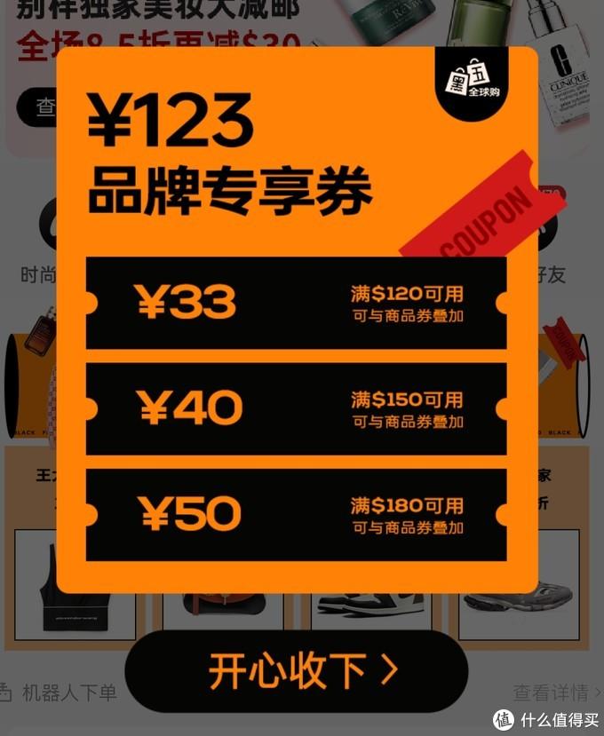 蜈蚣精福利单双只要80元起!1.3折买nike,不蹲点凑单不挠头算价!