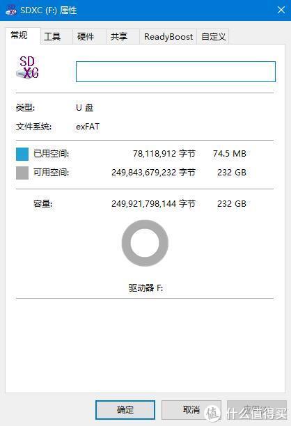 超大容量,极速读写,出行拍照更轻松、铠侠(Kioxia)(原东芝存储)极至瞬速256G存储卡评测