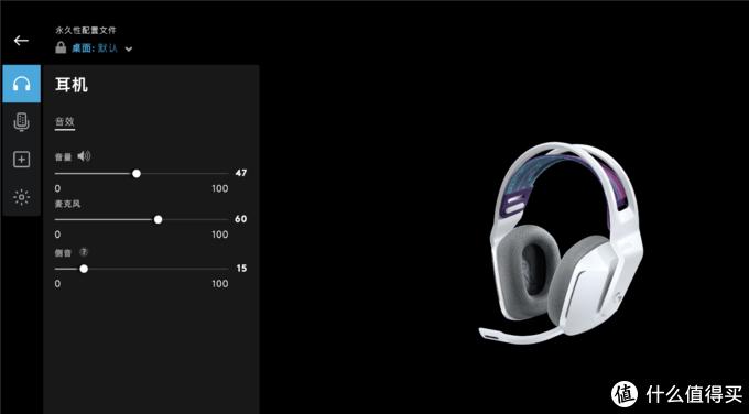 游戏耳机颜值就不能高?罗技G733或许会成为你的新选择!