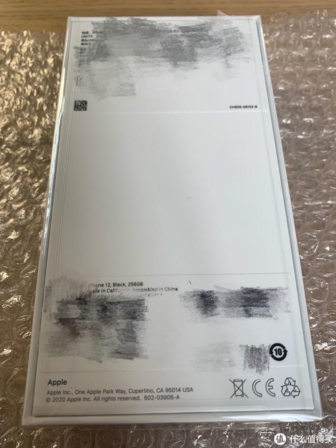 iPhone12黑256G PDD极速下车体验