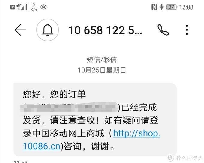 10月购入Iphone12 128G以及抢购Mate40pro的故事