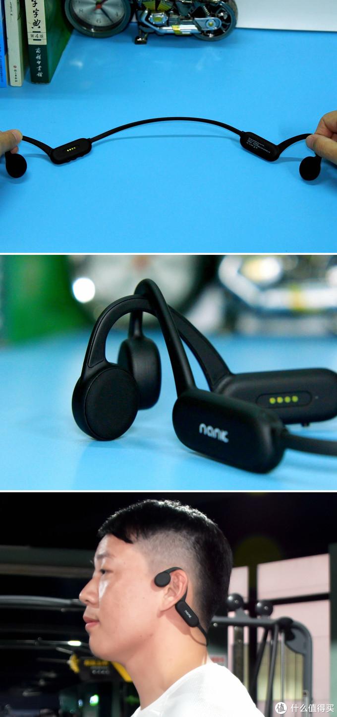 运动达人的福音-南卡 Runner Pro骨导运动耳机