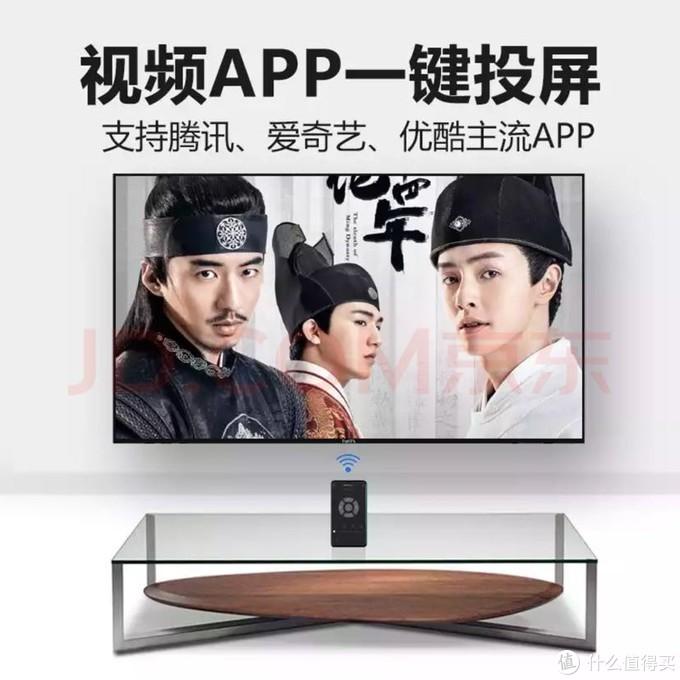 1000块以内剁手的43寸大屏超清电视