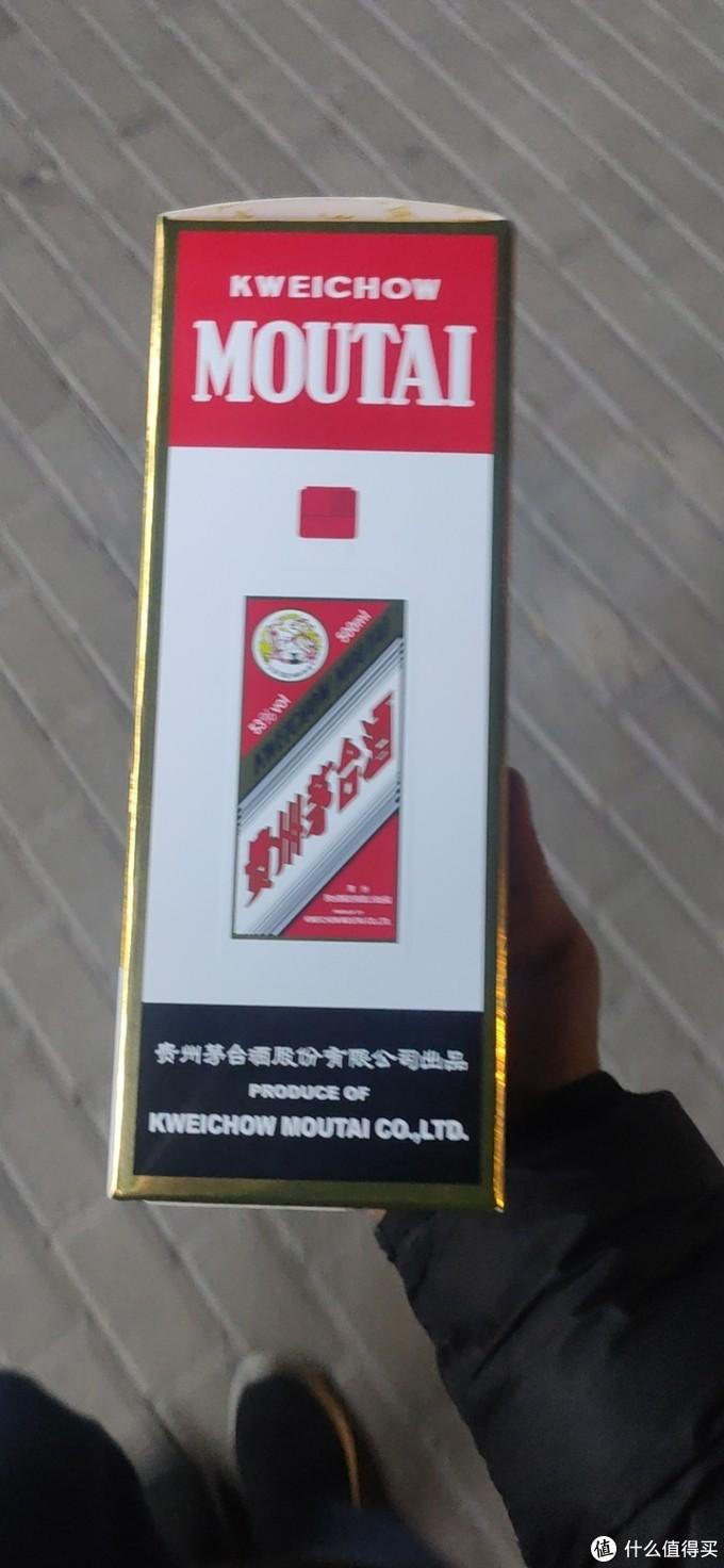 手把手教你在京东抢茅台--珍藏版-巨详细必中!!!!