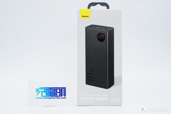 苹果20W水桶机:倍思Adaman金属数显30000mAh移动电源评测