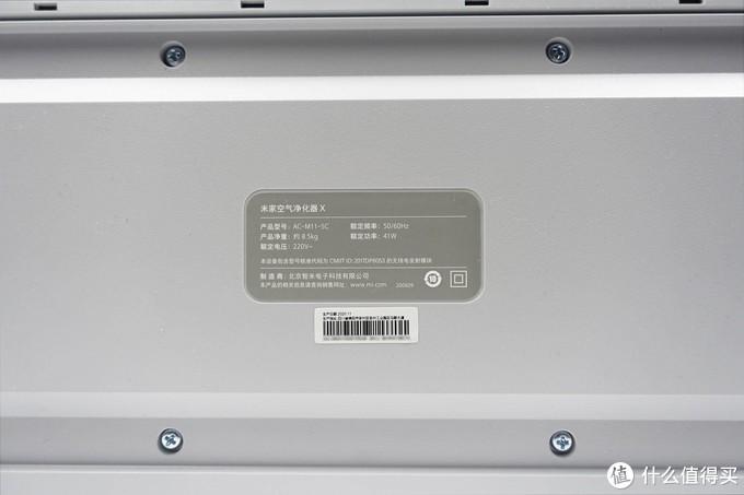 初上市就1999对标3599,米家空气净化器X 誓将性价比进行到底