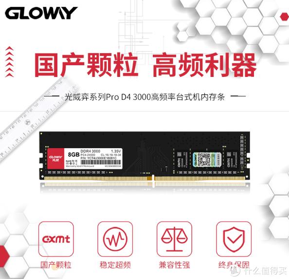 打破美韩垄断的国产芯片产品推荐