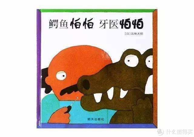 0-3岁经典绘本书单,你值得拥有