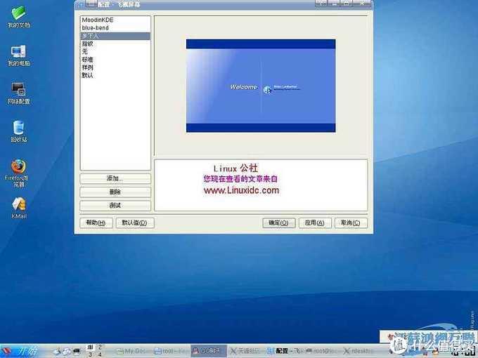 这些操作系统你用过吗?盘点国产操作系统。