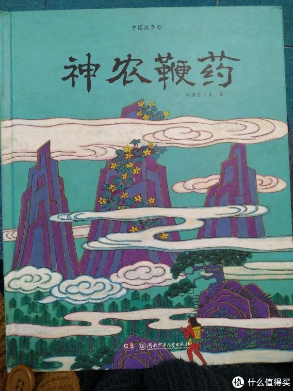 十一月,十五本中文绘本推荐