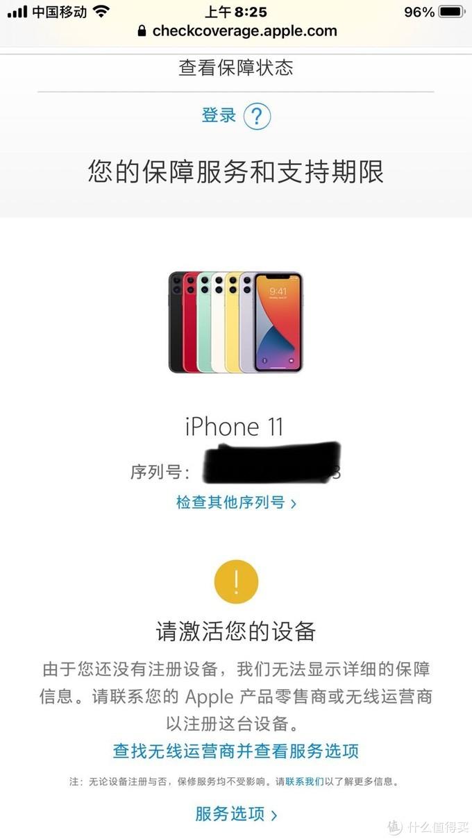 拼夕夕4499的iPhone11+AirPods2代真香
