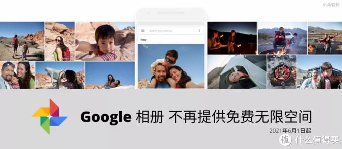 谷歌三星相继取消免费相册,别担心,百度的一刻相册填个无限码就能拿无限空间