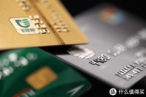 信用卡额度超限是什么?来看一下各大银行超限技术