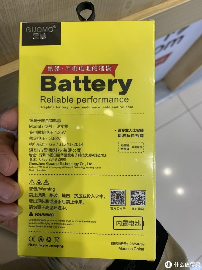 苏宁到店更换电池,小米8换电池只要49元