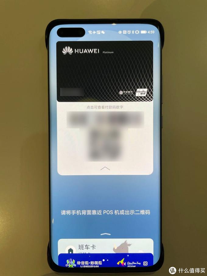 安卓手机这该死的所谓隐私界面不能截屏的设定……只能用别的手机拍照,大家凑合看吧