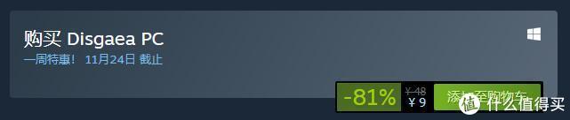 steam史低推荐和鸽子谈恋爱脑洞这么大的恋爱游戏你玩过吗?