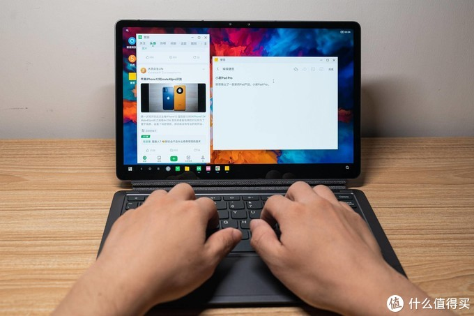 """""""新""""意满满 :联想小新Pad Pro搭载磁吸键盘及支架套装初体验"""