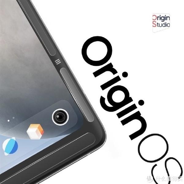 """vivo全新系统OriginOS明日发布:或命名为""""原OS"""",将适配iQOO"""