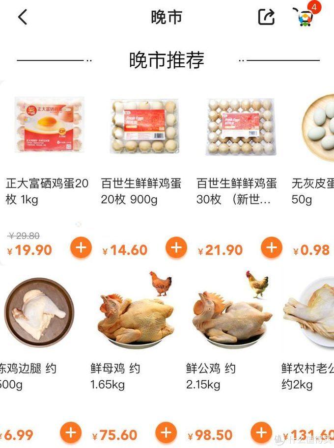 """重庆百货100周年,转型移动支付,却""""强制""""顾客安装软件?"""