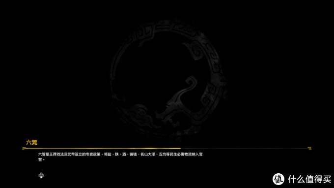 《轩辕剑7-DOMO请您务必当个人》