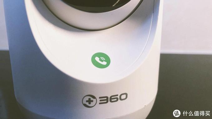 看家看孩子看老人,还得是它——360智能摄像机5P轻体验
