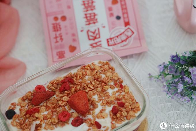 值得分享的高颜值早餐,低卡芋泥盒子,做法简单,吃再多也不胖