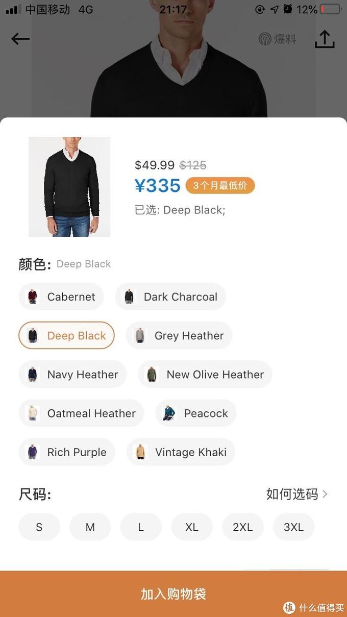 换季降温爱感冒!是时候给你的衣橱添件羊绒衫了!最低2.8折!好货推荐!