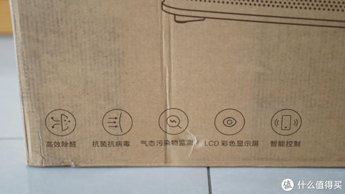小米空气净化器X,新房必备,去甲醛就靠它了